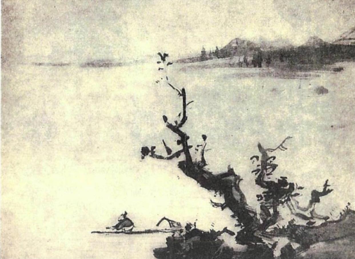 Angyo Zen Dojo